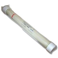 Мембрана «Vontron ULP21-4040»